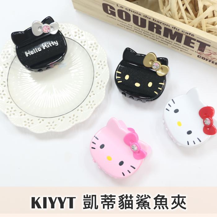 ☆小時候創意屋☆Hello kitty 凱蒂貓 正版授權 造型 鯊魚夾 髮夾/飾品/夾子