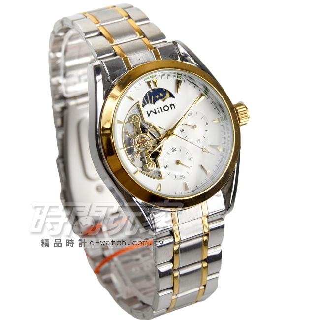 Wilon 太陽月亮顯示時尚機械男錶 白x金色 簍空 防水手錶 陀飛輪機械錶造型錶 日月星辰 W2012白金