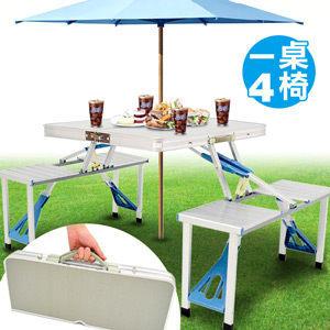 鋁合金摺疊桌椅組合.野餐桌椅野餐椅折疊桌椅摺疊椅折疊椅摺合桌椅折合桌椅摺合椅折合椅露營桌
