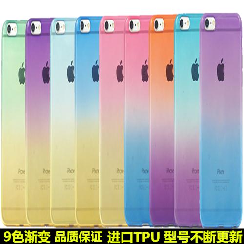 King*Shop~雞尾酒漸變華碩ZenFone 2 Laser ZE601KL手機殼6寸超薄TPU保護套