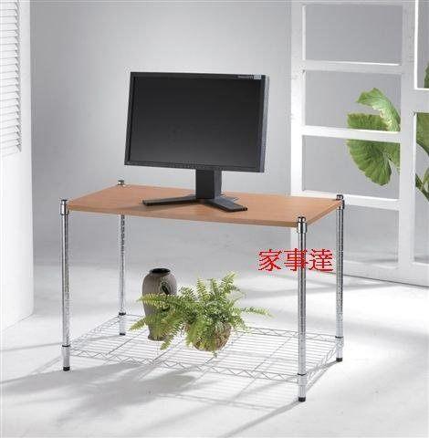 家事達台灣TG鐵木真二層展示桌架90*45*75cm特價鐵力士架魚缸架書架