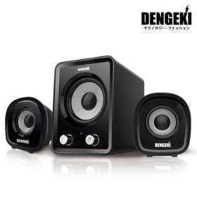 電擊DENGEKI2.1聲道USB多媒體喇叭
