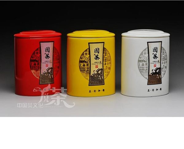 陶瓷釉中彩陶瓷茶葉罐