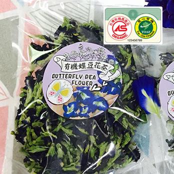 有機蝶豆花茶(包)30g