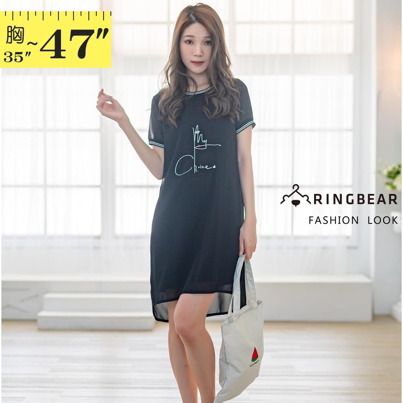 連身裙--時尚簡約撞色羅紋圓領英字幾何印圖雪紡長上衣(黑L-3L)-D568眼圈熊中大尺碼