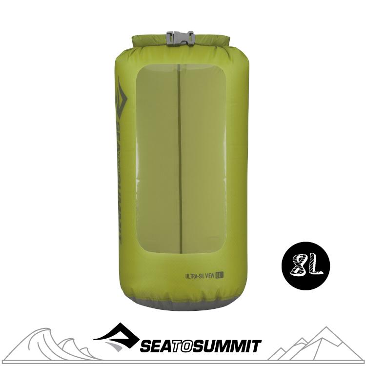 【Sea to Summit 30D輕量視窗式防水收納袋 View Dry Sack《綠》】AUVDS-8L/防水包/泛舟/海灘袋★滿額送