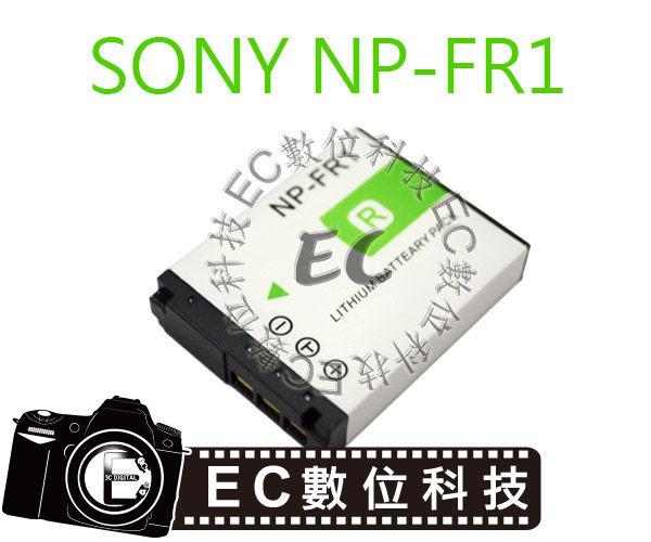 【EC數位】SONY NPFR1 防爆電池 數位相機 G1 F88 P100 P120 P150 P200 T30 T50 V3 專用 NP-FR1