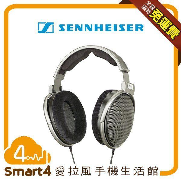 愛拉風x耳機專賣Sennheiser HD650頭戴耳罩式耳機旗艦機森海賽爾聲海鈦金屬色降噪抗噪