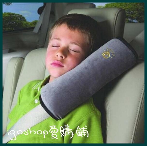 ♫ i go shop 愛購鋪 ♫ 安全帶護肩套 安全套 固定器 枕頭 防勒 保護套 車載 【I07G005】
