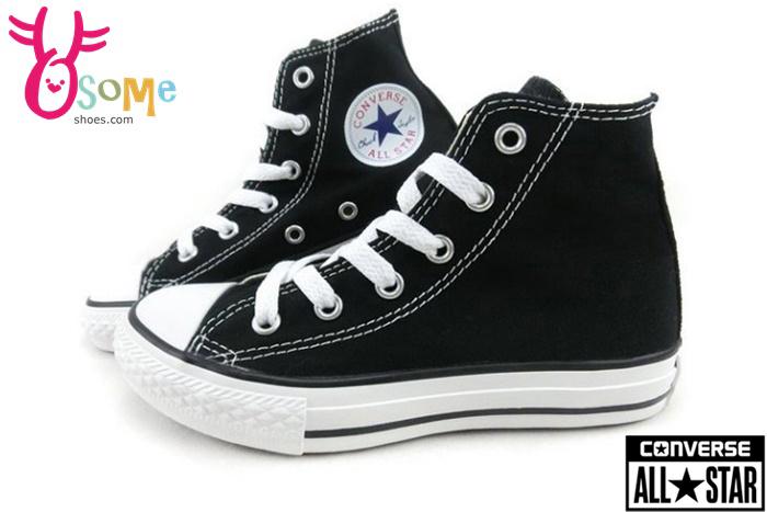 All STAR Converse中童帆布鞋基本款高筒帆布鞋G9816黑色OSOME奧森童鞋小朋友