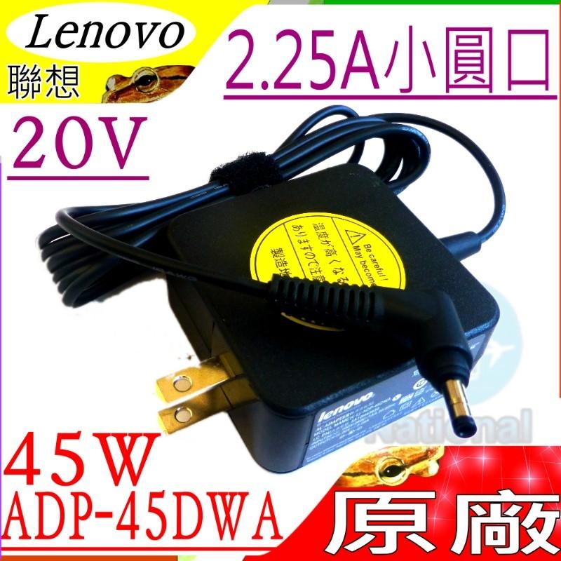Lenovo充電器-聯想 20V,2.25A,45W,710-15ISK,ADLX45DLC3A,PA-1450-55LG,PA-1450-55LN,PA-1450-55LR