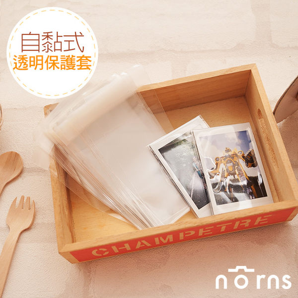 NORNS 【自黏式相片透明保護套】100枚入 拍立得空白底片保護袋 MINI 7S 8 25 50S 90