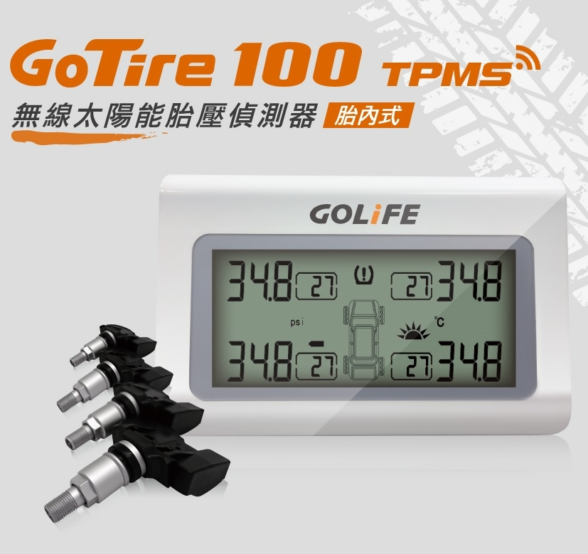 GoLife GoTire 100 太陽能無線胎壓偵測器-胎內式