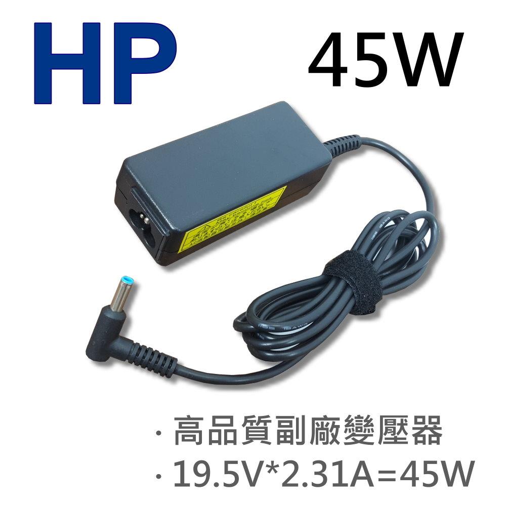 HP 高品質 45W 藍孔帶針 變壓器 Elite X2 72X G2 740 G1 74X G2 750 G1 Envy 13-D016TU 13-D017TU 13-D018T