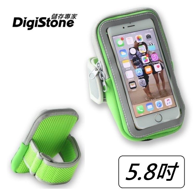 ★免運費★DigiStone 5.8吋手機運動臂包/臂帶/可觸控/耳機孔(適5.8吋以下手機)-綠x1★高透氣防水型★