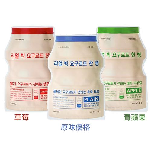 Apieu 養樂多面膜/多多面膜 1入(21g) 原味/草莓/蘋果【BG shop】~ 3款供選 ~