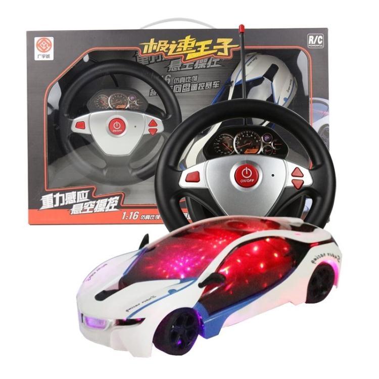 食尚玩家方向盤重力感應寶馬I8遙控模型汽車玩具3D燈光高仿真電動遙控跑車