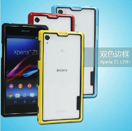 SONY Z1 防摔多彩雙色 索尼L39H邊框SONY Z1矽膠框L39H保護框L39H手機殼軟(任2件$900)