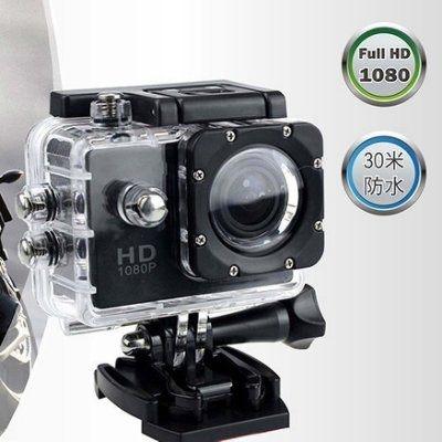 【小樺資訊】SJ4K 防水機車行車紀錄器 運動DV 自行車 浮潛 運動攝影SJ4000/GO PRO