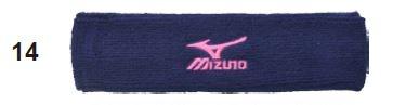 MIZUNO美津濃頭帶藍X桃限購二個32TY6X0514陽光樂活