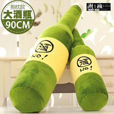『潮段班』【VR000121】90CM NO酒酒瓶抱枕毛絨玩具 靠枕玩偶 布娃娃 午睡枕 絨毛娃娃抱枕
