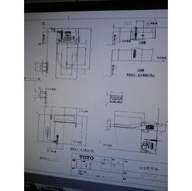 TOTO 全自動馬桶  CES9574T安裝尺寸圖 施工配置圖