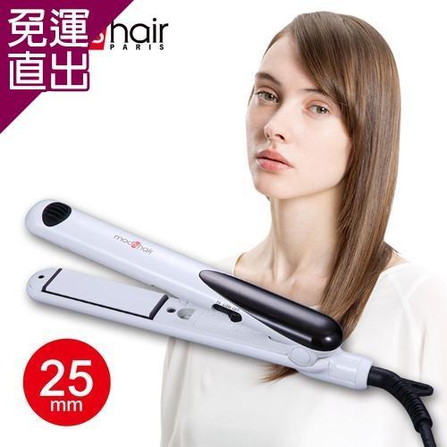 25mmMINI白晶陶瓷直髮夾【免運直出】