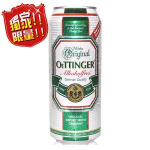 整箱-免運無酒精啤酒素啤酒Alc.0.0德國進口歐廷格500ml x 24罐