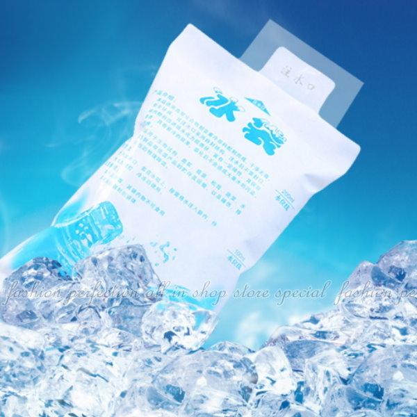【DX299】注水冰袋 400ML 軟性冰敷袋 冰枕 保冷劑 保冰袋 冰墊★EZGO商城★