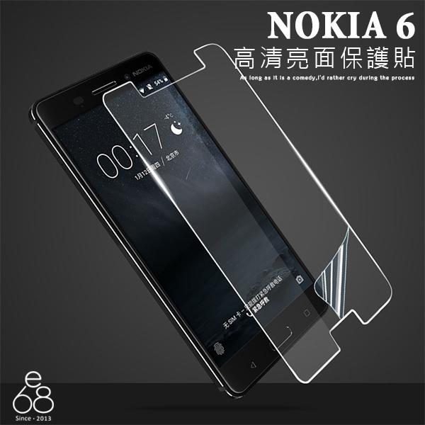 亮面 高清 Nokia 6 螢幕 保護貼 貼膜 保貼 手機 螢幕貼 軟膜