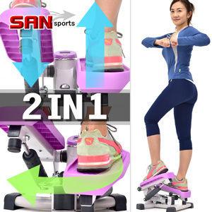 雙效2in1扭腰踏步機.搖擺活氧美腿機.有氧滑步機划步機.運動健身器材.推薦SAN SPORTS