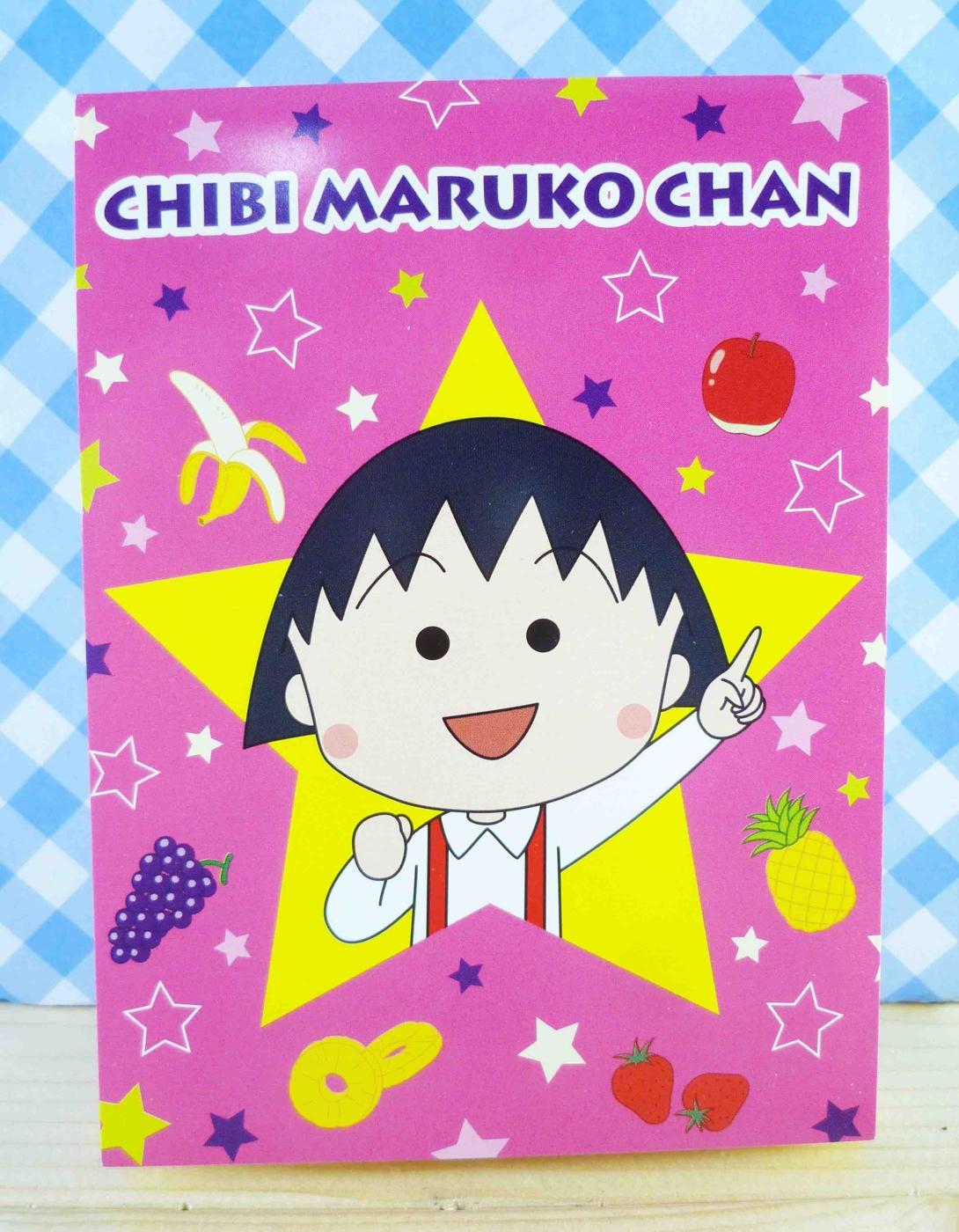 震撼精品百貨CHIBI MARUKO CHAN櫻桃小丸子~便條本-粉色