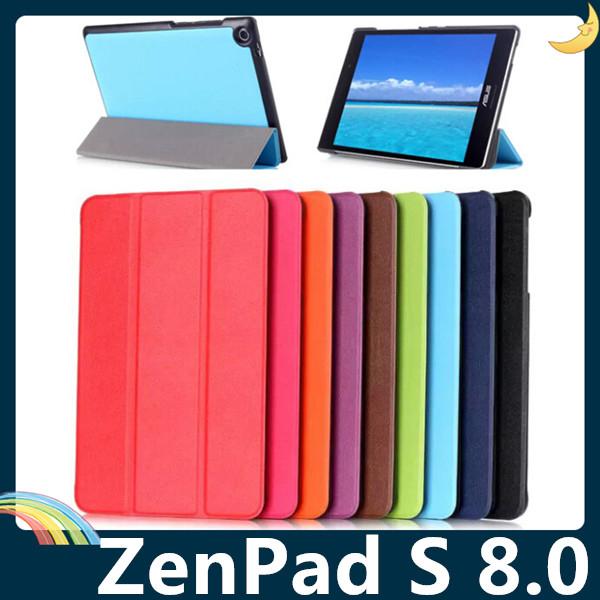 ASUS ZenPad S 8.0 Z580CA多折支架保護套類皮紋側翻皮套卡斯特超薄簡約平板套保護殼
