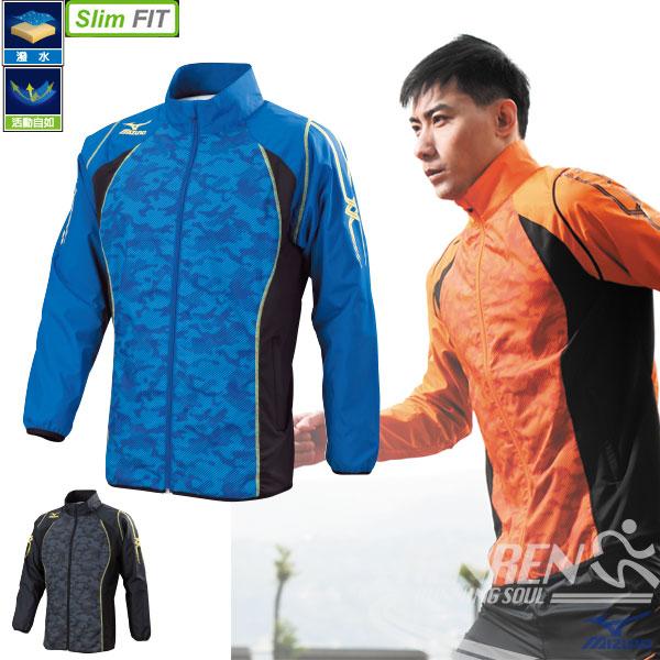 MIZUNO美津濃男平織運動外套法國藍防潑水活動自如