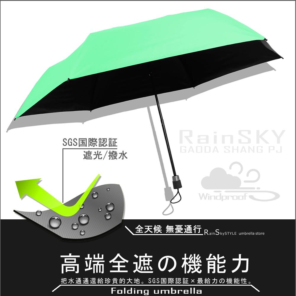 【遮光/撥水】高端-全遮_104cm輕量加大傘 /雨傘黑膠傘大傘洋傘遮陽傘抗UV傘非自動傘長傘反向傘+2