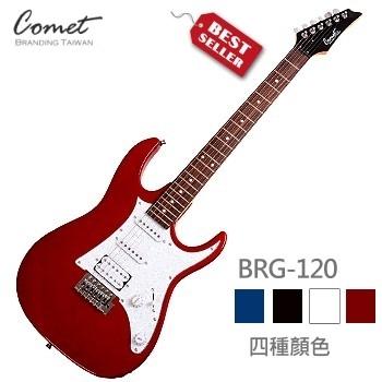 Comet BRG120 (單單雙)拾音器 小搖桿電吉他(附Comet原廠吉他袋、導線、Pick、調琴工具)【BRG-120】