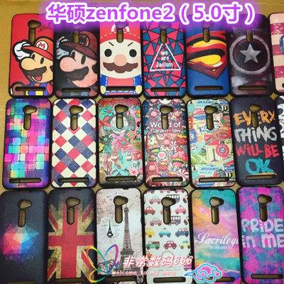 King*Shop-華碩zenfone2彩繪貼皮手機套华硕2 5.0寸手機殼ZE500CL卡通軟殼