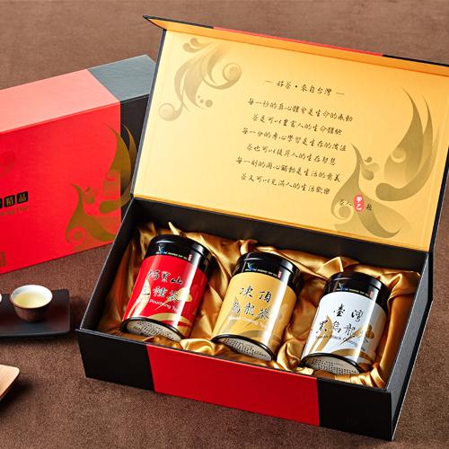 三茶賦茶禮盒輕中重三種最受歡迎口味精美手工禮盒平價高品質烏龍茶高山茶