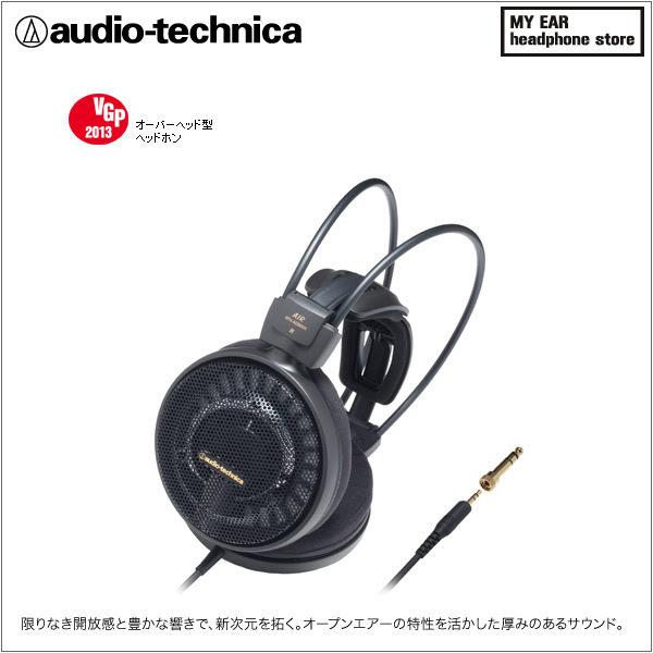 鐵三角ATH-AD900X開放式Air Dynamic耳機公司貨My Ear台中耳機專賣店