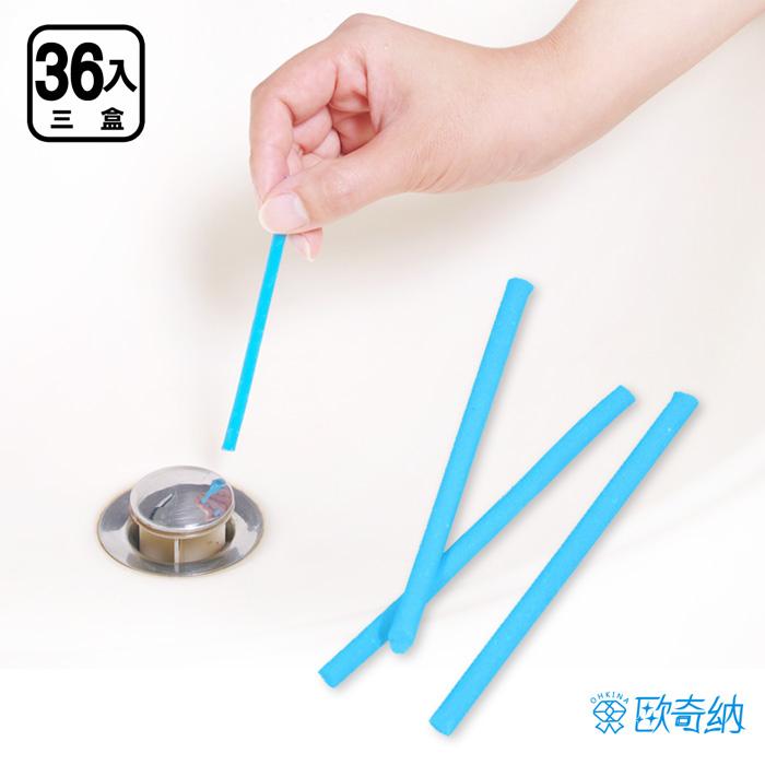 歐奇納 OHKINA 水管疏通萬用清潔棒(36入裝/三盒)