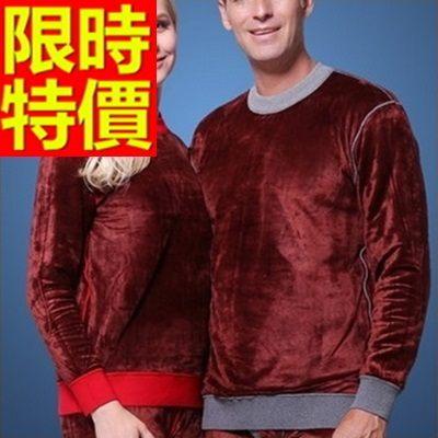 保暖內衣褲加絨(套裝)-大方禦寒加厚長袖情侶款衛生衣(單套)5款63k20[時尚巴黎]