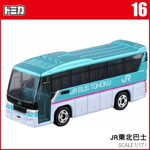 TOMICA多美小汽車NO.016 JR東北巴士TAKARA TOMY