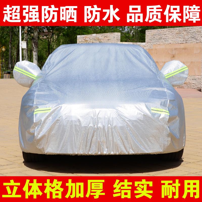 大新速騰邁騰朗逸途觀寶來捷達桑塔納汽車衣車罩防雨防曬遮陽罩
