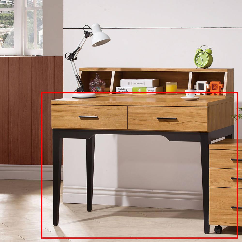 優植3.3尺二抽書桌(20JS1/642-3)/H&D東稻家居