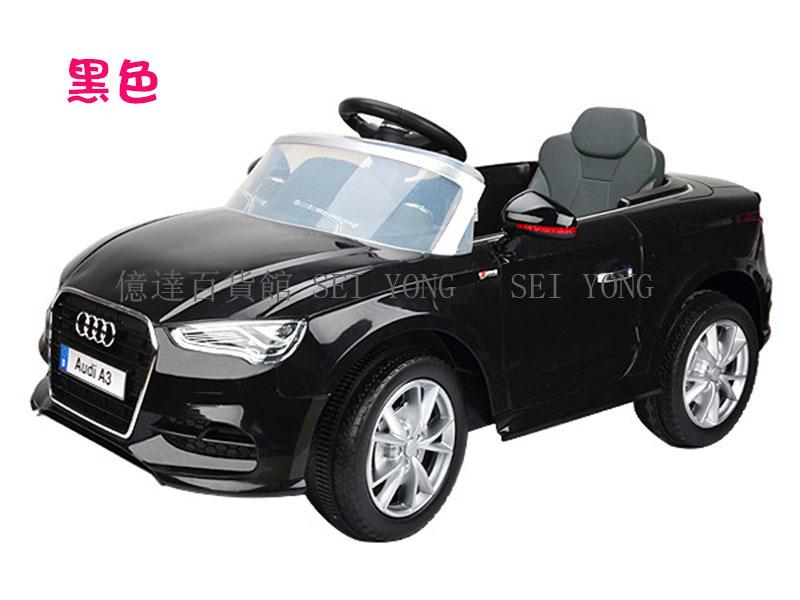 億達百貨館20642正版奧迪A3童車/Audi原廠授權四通遙控跑車兒童騎乘可外接MP3兒童電動汽車特價