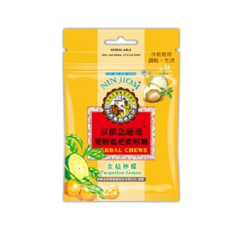 京都念慈菴雙層枇杷軟喉糖-金桔檸檬味37g【愛買】