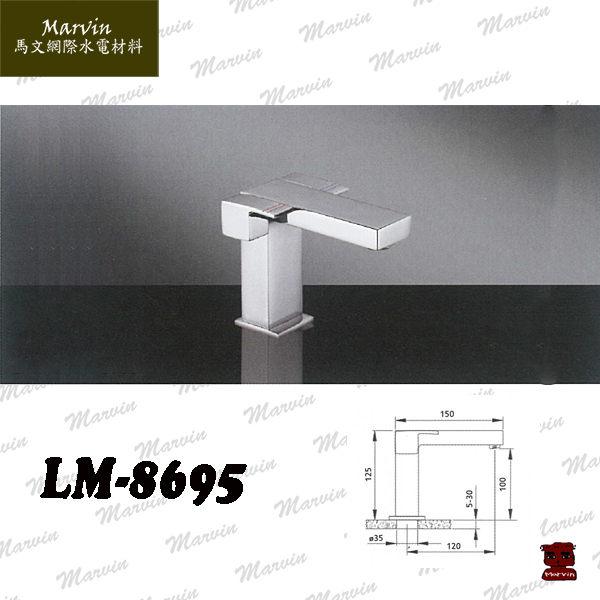 水龍頭歐式方形面盆龍頭LM-8695進口北歐藝術衛浴水電DIY