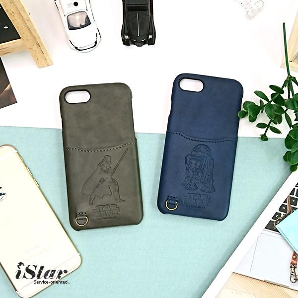 iPhone 7 6 6s手機殼星際大戰正版授權皮革口袋票卡夾硬殼4.7吋STARWARS-黑武士C-3PO