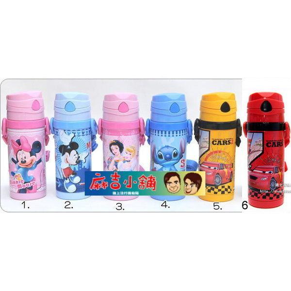 Disney迪士尼保溫杯不鏽鋼軟吸管杯兒童水壺400ML米奇米妮白雪公主單售5-7天發貨