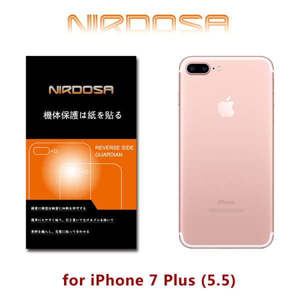 NIRDOSA iPhone 7 Plus機身背面鏡頭保護貼